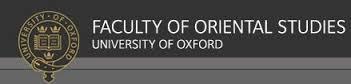 Faculty of oriental Studies logo